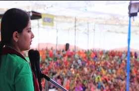 video story : जया किशोरी जी ने भागवत में सुनाया ये भजन, तो झूम उठे भक्त...