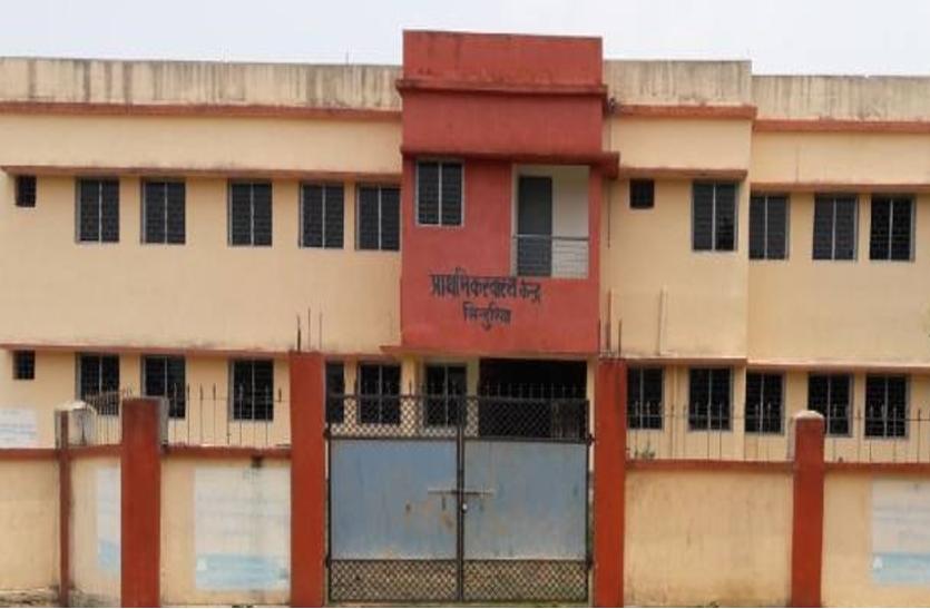 झारखंड:राज्य के इतने स्वास्थ्य उपकेंद्रों में नहीं बिजली व पानी की व्यवस्था