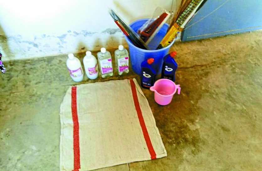 भाजपा सरकार ने स्वच्छता के नाम पर किया फर्जीवाड़ा, एक शिकायत ने खोल दी अफसरों की पोल