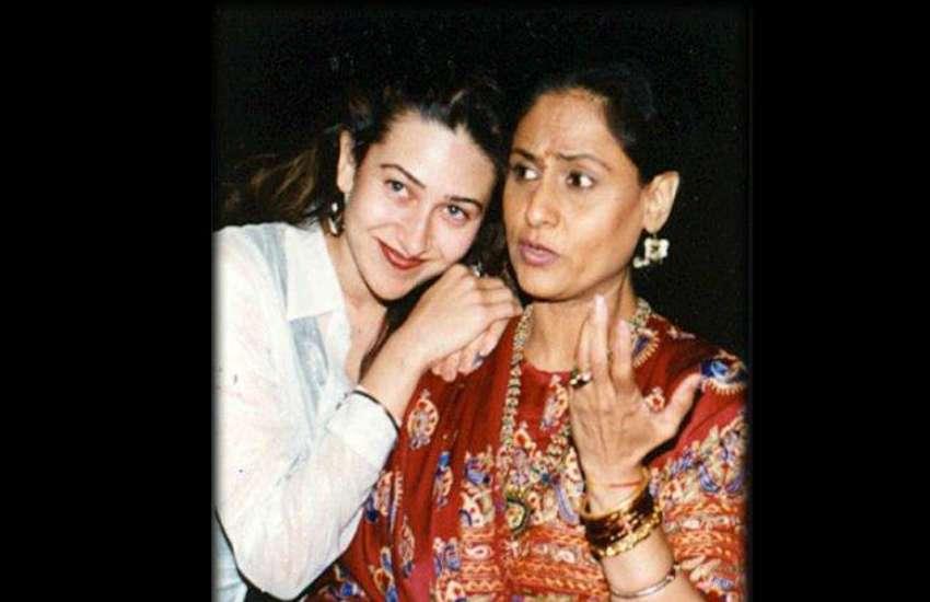 jaya-bachchan-and-karisma-kapoor
