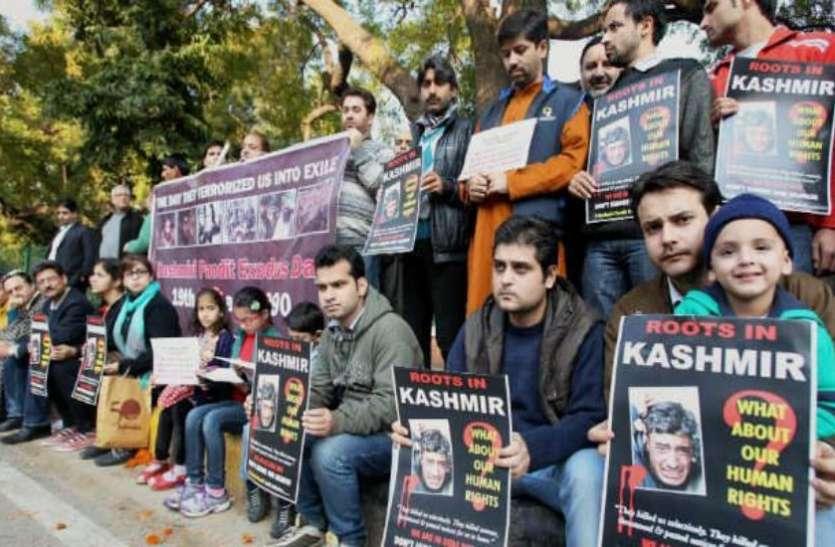 कश्मीरी पंडितों के विस्थापन के आज 29 वर्ष पूरे, सरकार से की घाटी में अपने लिए अलग बस्ती बनाने की मांग