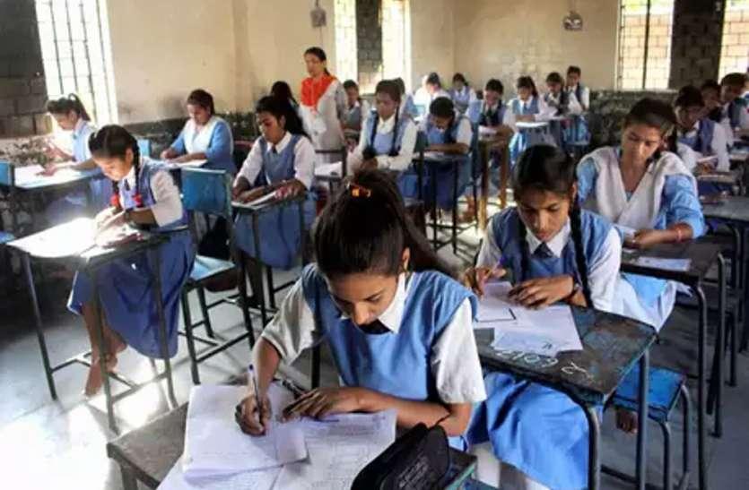 UP Board Exam 2019: नकल रोकने के लिये सरकार ने किये बड़े इंतजाम, बनाए जाएंगे उड़न दस्ते