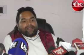 सपा नेता का बड़ा बयान, यूपी में भाजपा की जब्त होगी जमानत