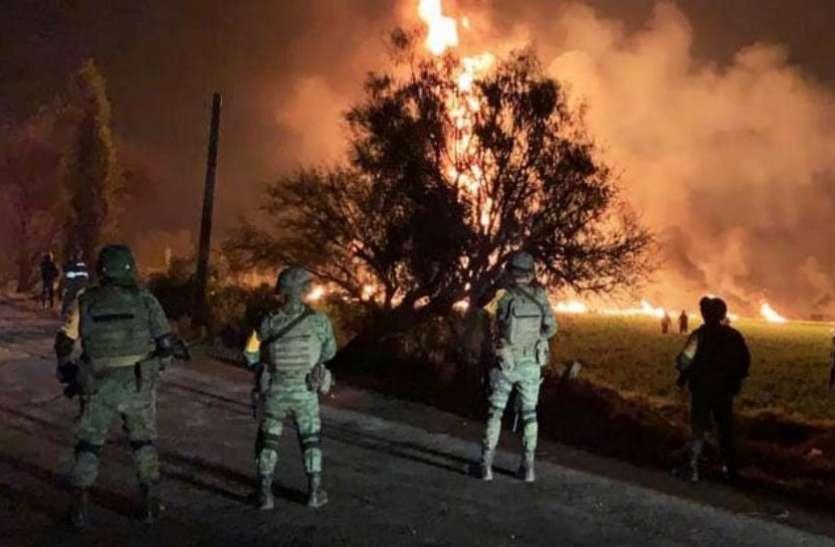 मेक्सिको: पाइपलाइन से ईंधन का हो रहा था रिसाव, चुराने की कोशिश में 20 लोगों की मौत