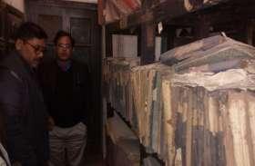 नगरपालिका से गायब मिला 26 करोड़ के हिसाब-किताब का रजिस्टर, घोटाले की आशंका