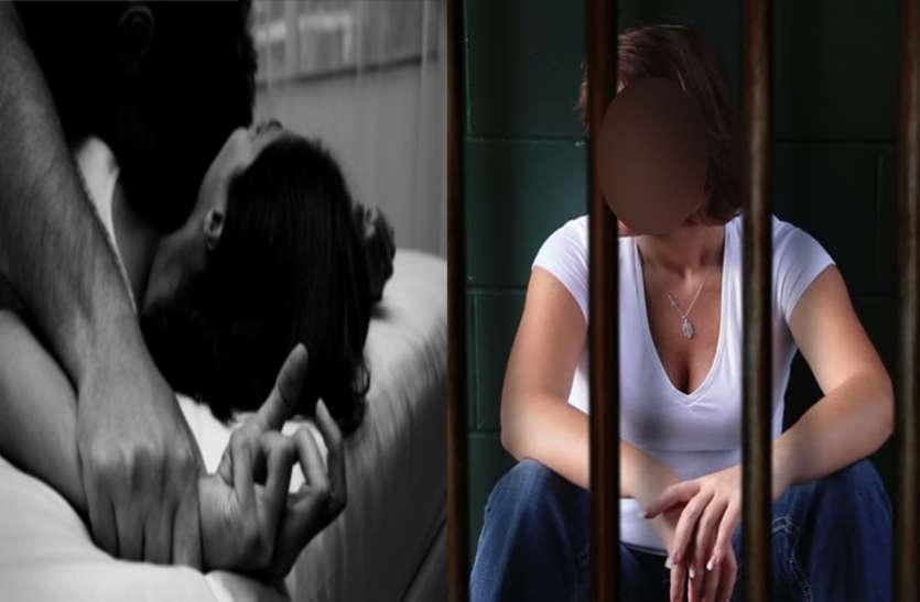 युवती पुलिस से बोली कई बार हुआ बलात्कार, कोर्ट में पलटी, अब खाएगी जेल की हवा