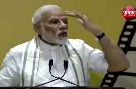 कोलकाता में जुटा विपक्ष, मोदी ने कसा तंज...देखिए खास वीडियो