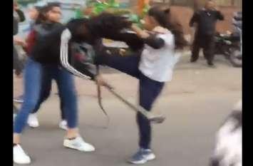 बीच सड़क पर हार्इ प्रोफाइल लड़कियों में जमकर चली हॉकी-बेल्ट, नहीं देखी होगी एेसी लड़ार्इ, देखें वीडियो-
