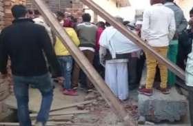 भवन निर्माण के दौरान हुआ एेसा हादसा, चारों तरफ मचा हड़कंप मिस्त्री की हुर्इ मौत- देखें वीडियो