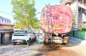 जब निगम का टैंकर हुआ अनियंत्रित, तोड़ा बिजली का खंबा, कार को किया क्षतिग्रस्त