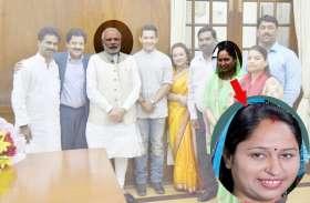 BJP सांसद के गोद लिये गांव की हैरान कर देने वाली हकीकत आयी सामने, चुनाव के ठीक पहले मचा हड़कम्प