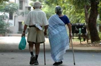 सरकार का बड़ा फैसला, अब खुद करेगी 60 साल से अधिक उम्र वाले बुजुर्गों की देखभाल