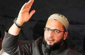कश्मीर मुद्दे पर ओवैसी का पाकिस्तान को करारा जवाब, कहा- हस्तक्षेप करना बंद करे पाक
