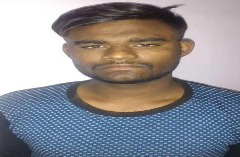 मोबाइल व पर्स लूट का आरोपी गिरफ्तार