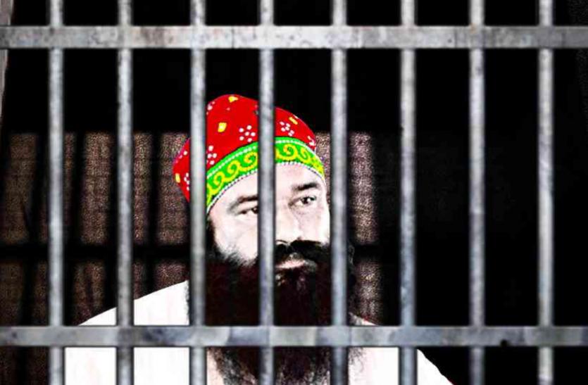 उम्रकैद की सजा ने बढ़ाई राम रहीम की बेचैनी, जेल में छोड़ा खाना-पीना छोड़ गर्म पानी पी रहा गुरमीत