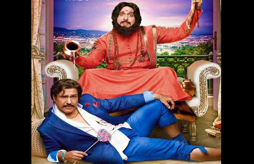 govinda movie Rangeela raja