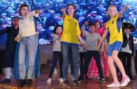 14 देशों से पधारे बाल प्रतिभागियों के नृत्य-संगीत पर झूमे दर्शक देखें तस्वीरें