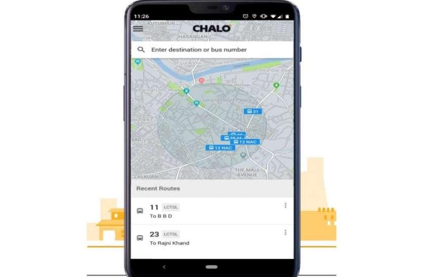 अब नहीं करना होगा बसों का घंटो इंतज़ार live chalo app से मिलेगी पल पल की जानकारी जाने कैसे