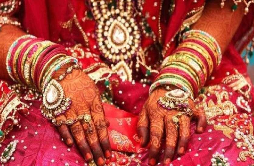 दुल्हन ने शराबी दूल्हे से शादी करने से किया इनकार, भेजा जेल