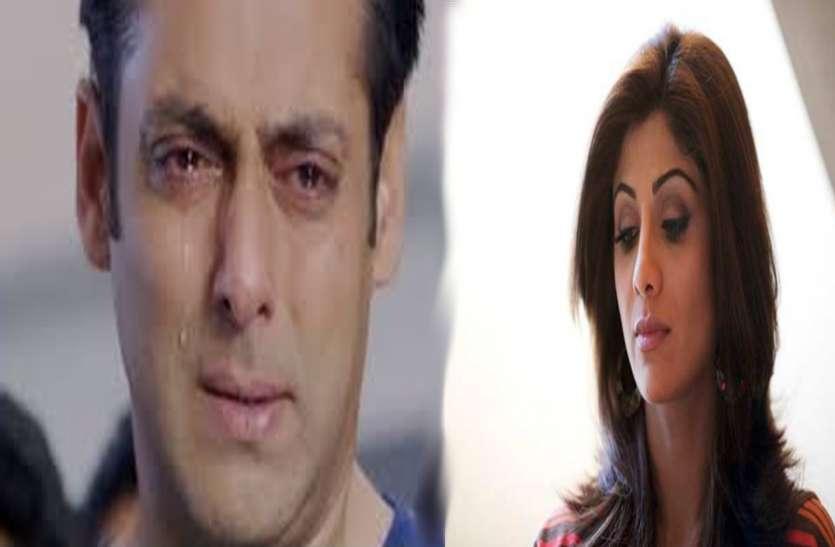 शादी के 9 साल बाद शिल्पा शेट्टी ने सलमान संग रिलेशन पर तोड़ी चुप्पी,कहा- फूट-फूट कर रोने लगे थे वो