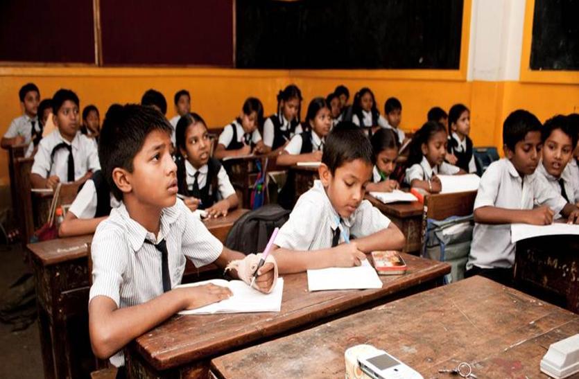 VIDEO: 5वीं- 8वीं में अब अयोग्य बच्चों को किया जा सकता है फेल, शिक्षा का अधिकार एक्ट में संशोधन