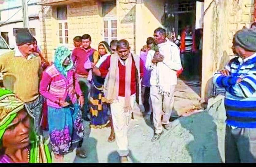 दहेज प्रताडऩा: विवाहिता को अस्पताल में गंभीर हालत में छोड़ गए ससुराल पक्ष के लोग, आगे फिर क्या हुआ पढ़ें पूरी खबर