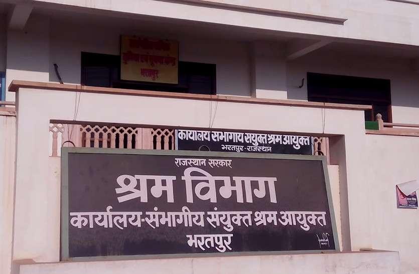 राजस्थान में यहां श्रमिकों के हक पर कुठाराघात करने वाले अधिकारियों पर गिरी गाज