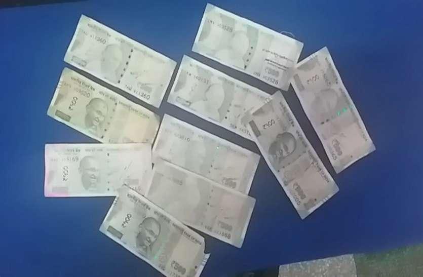 एटीएम से निकले कुछ इस तरह के नोट, बैंककर्मियों ने दिया ये जवाब