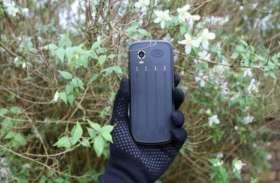 ट्रेकिंग के दौरान आपके स्मार्टफोन को ऐसा रख सकते हैं सुरक्षित