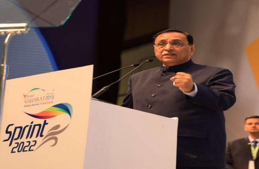 गुजरात स्प्रिंट टू 2022 आमव्यक्ति को स्पर्श करने का विषय: रूपाणी