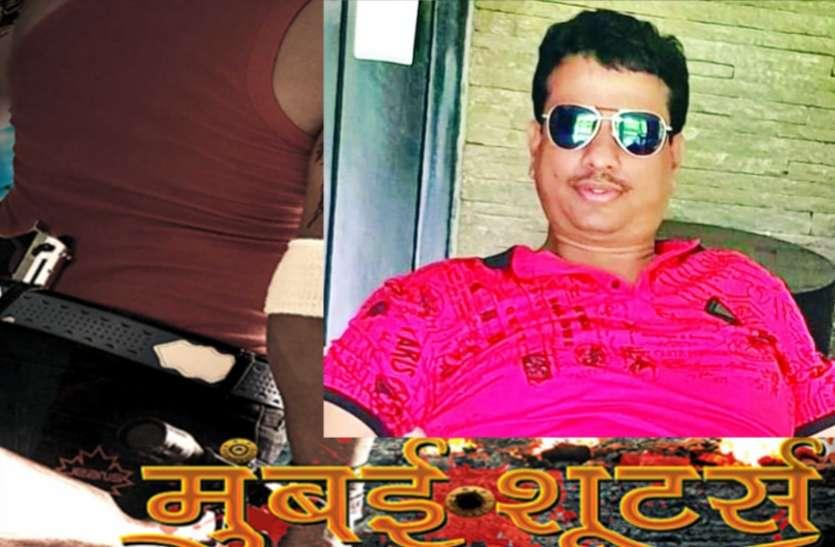 संदीप तेल हत्याकांड : मुंबई से जुड़े हत्यारें, पुलिस ने किया इनाम घोषित