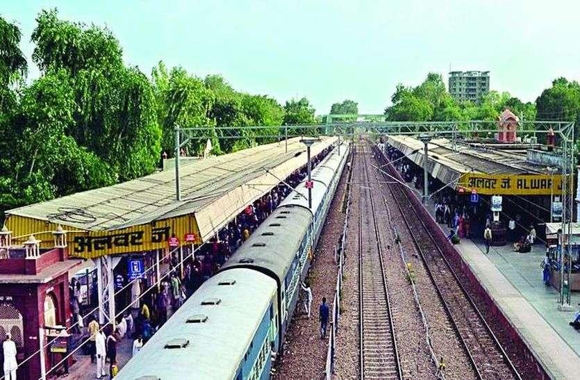 यात्रीगण कृप्या ध्यान दें! रेलवे इन ट्रेनों के समय में करने जा रहा बड़ा बदलाव, यहां जानिए नया समय
