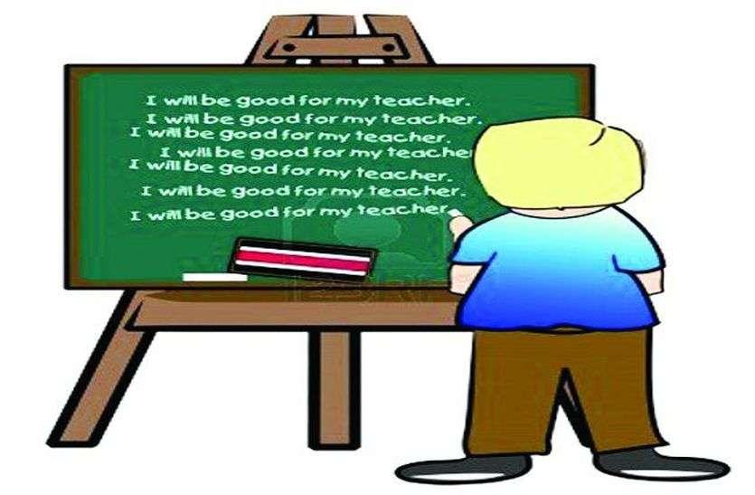 संविदा शिक्षकों को मिलेगा ये तौहफा, जाने क्या