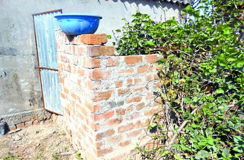 शौचालय निर्माण की खुली पोल, दो साल बाद भी हितग्राहियों को नहीं मिला अनुदान