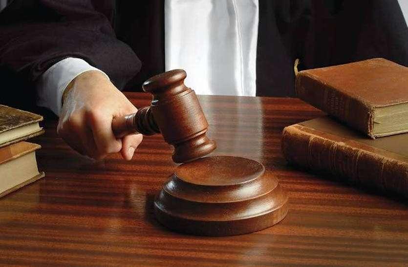 बाइक पर लिफ्ट दे विवाहिता के साथ छेड़छाड़ करना चालक को पड़ा भारी, न्यायालय ने दो साल की सजा के साथ दो हजार रूपए का भी किया जुर्माना