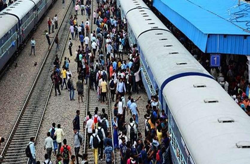 कल से चलेंगी रेलवे परीक्षा स्पेशल ट्रेनें, देखिये कितने बजे किस स्टेशन पर पहुंचेगी गाड़ी