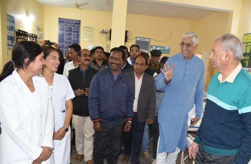 स्वास्थ्य मंत्री टीएस पहुंचे अस्पताल, कर्मचारियों की इस शिकायत पर सीएमएचओ को दिए ये निर्देश