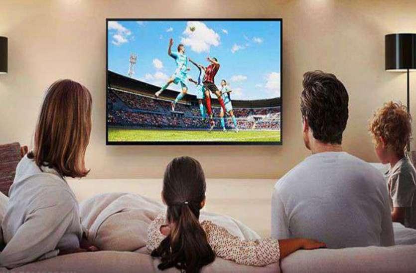 अब एक कनेक्शन में देख पाएंगे सिर्फ एक ही टीवी, देने होंगे दोगुना पैसे