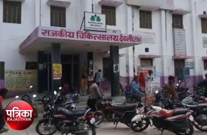 drug scam स्टाक पूरा करने मंडला जिले से मंगाई दवाएं