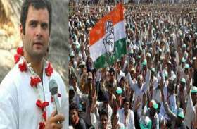 राहुल गांधी की रैली से पहले कांग्रेसी कर सकते हैं बगावत, जानिए क्या है मामला