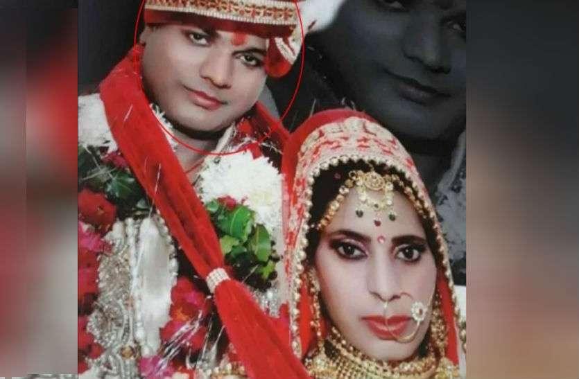 दहेज हत्या के मामले में भाजपा नेता गिरफ्तार, शादी के बाद से पत्नी को करता था प्रताड़ित