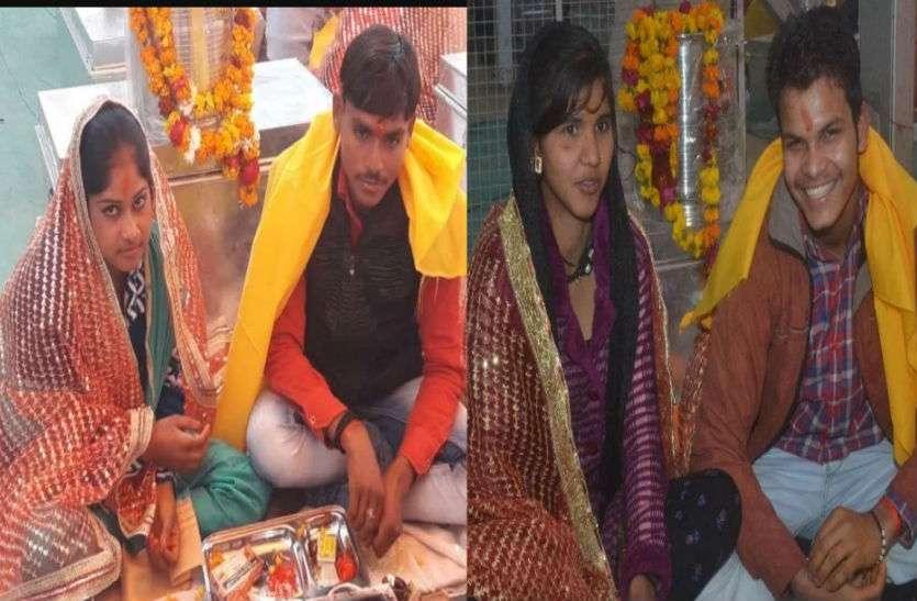 मुख्यमंत्री सामूहिक विवाह समारोह पर उठे सवाल, दंपतियों ने नहीं निभाई रस्में, बिन मांग बिन फेरे हुई सैकड़ों जोड़ों की शादी