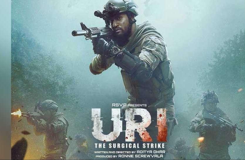 उरी सर्जिकल स्ट्राइक: जानिए युवा क्या दे रहे हैं प्रतिक्रिया कैसी है फिल्म