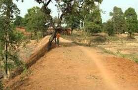 यहां के इन 82 गांवों की जमीन खरीद-बिक्री पर लगी रोक हटी, 12 साल पहले लगाया था बैन