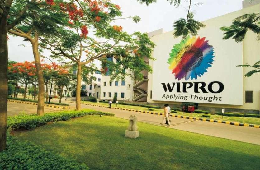 31.80 फीसदी बढ़ा Wipro का मुनाफा, प्रत्येक तीन शेयरों पर एक बोनस शेयर देने का कंपनी ने किया ऐलान