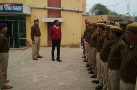 पुलिस कप्तान ने किया श्रीबिजयनगर पुलिस थाने का  निरीक्षण