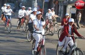 पर्यावरण बचाने के लिए निकाली साइकिल रैली