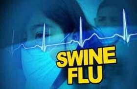 वेस्ट यूपी में स्वाइन फ्लू ने दी दस्तक, अब तक 70 से अधिक मामले आए सामने