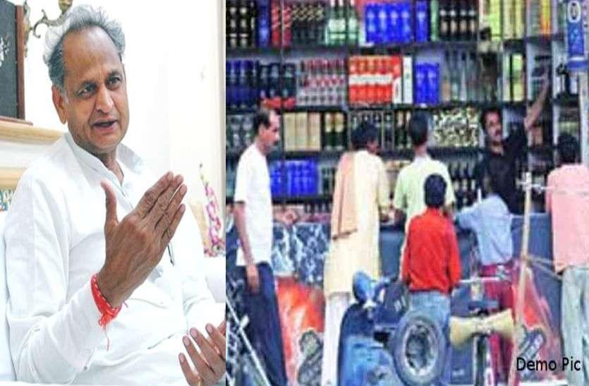 VIDEO: CM गहलोत ने 'बेलगाम' शराब दुकानों के खिलाफ अचानक उठाया बड़ा कदम, कारोबारियों में मचा हड़कंप