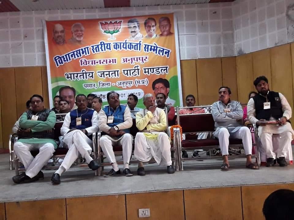 सांसद ने कहा जो गलती हुई उसको भूलकर करे आगामी लोक सभा चुनाव की तैयारी, 21वीं सदी में भारत होगा विश्व का गुरु: ज्ञान सिंह